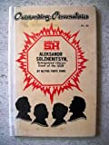 img - for Aleksandr Solzhenitsyn: Beleaguered Literary Giant of the U.S.S.R. (Outstanding Personalities) book / textbook / text book