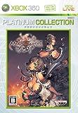 マグナカルタ2 Xbox 360 プラチナコレクション