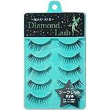 ダイヤモンドラッシュ Diamond Lash つけまつげ リトルウィンクシリーズ シークレットeye
