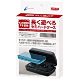 CYBER・セミハードチャージケース (3DS用) ブラック