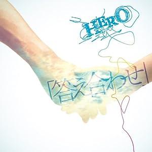 「答え合わせ」Type-B (CD+DVD)