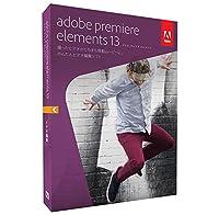 Adobe Premiere Elements 13 Windows/Macintosh版