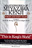 Masterworks of Miyazawa Kenji - Poems and Fairy Tales