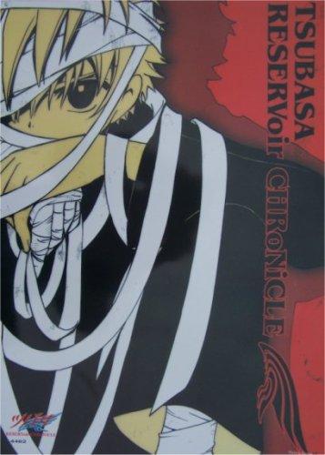 Tsubasa Reservoir Chronicle Poster 4462