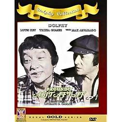 Facundo Alitaftaf- Philippines Filipino Tagalog DVD Movie