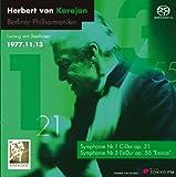 カラヤン&ベルリン・フィル ライヴ・イン・東京1977 - ベートーヴェン交響曲全集 I (Beethoven : Sym. 1 & 3 / Karajan & BPO (1977 Tokyo)) [SACD]