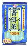 ユーワ プーアル茶 5g×60包
