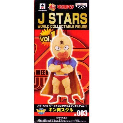 J STARS ワールドコレクタブルフィギュアvol.1 【JS003.キン肉スグル】(単品)