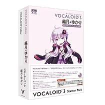 VOCALOID3 結月ゆかり スターターパック