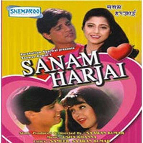 Amazon.com: Sanam Harjai (1995) (Hindi Film / Bollywood Movie / Indian