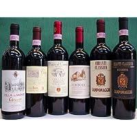 キャンティ6種類セット〜VOL.1 750ml×6本 イタリア、トスカーナ、赤ワイン