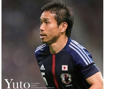 Jリーグエンタープライズ 2014 日本代表 長友佑都 オフィシャルカレンダー