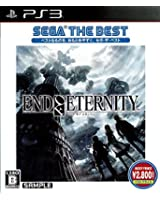 End of Eternity SEGA THE BEST