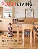 PLUS1 LIVING (プラスワン リビング) 2009年 10月号 [雑誌]