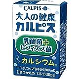 エルビー 大人の健康・カルピス 乳酸菌+ビフィズス菌&カルシウム 125ml×24本