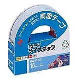 ニチバン ナイスタック スポンジ両面テープ 小巻 耐水タイプ 15mm×2M NW-G15S