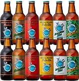 ブルワリー直送 志賀高原ビール クラフトビール 飲み比べセット 6種12本 セット 玉村本店 【 長野県 地ビール 】