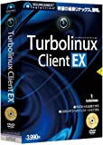 Turbolinux Client EX