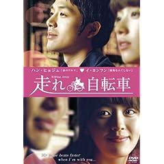���ꎩ�]�� [DVD]