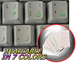 ARABIC KEYBOARD STICKERS WITH GREEN LETTERING ON TRANSPARENT BACKGROUND