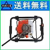 HAIGE 穴掘り機 エンジンオーガー 73cc 2サイクル ドリルロック機能 HG-DZ71S