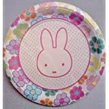 "Miffy / Nijntje Bunny Rabbit Birthday Party 9"" Dinner Plates ~ 12 count"