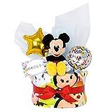 すまいる おむつケーキ < ミッキー ミニー ディズニー > 1段 出産祝い ギフト 【 ラッピング 無料 】 ( オムツ パンパース M ) オーガニックコットン タオル 男の子 女の子 お祝い プレゼント ( ミッキー )