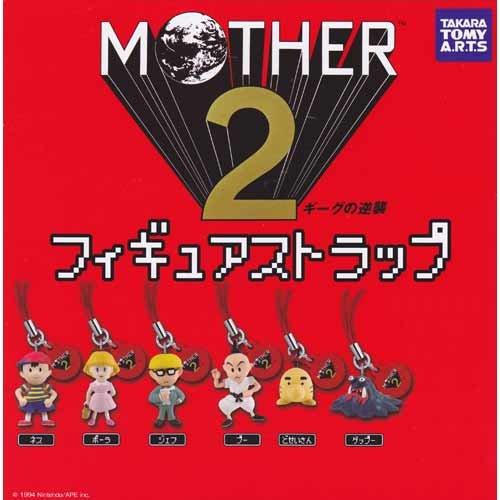 マザー2 MOTHER 2 フィギュア ストラップ 全6種 ポーラ ジェフ全6種 1 ネス 2 ポーラ 3 ジェフ 4 プー 5 ど