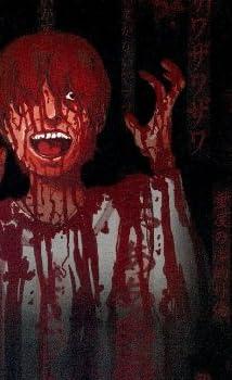 赤い妹 (バンブーコミックス マーブルセレクト)