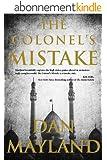 The Colonel's Mistake (A Mark Sava Spy Novel Book 1) (English Edition)