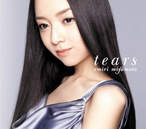 tears(初回生産限定盤)(DVD付)