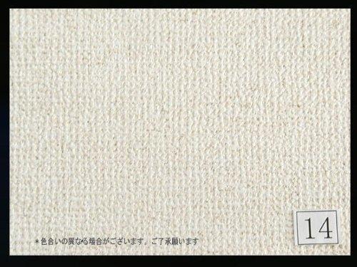 【Amazonの商品情報へ】15m巻き・オリジナル壁紙(のり無し)No14 *プロの仕様の壁紙を宅配便でお届け