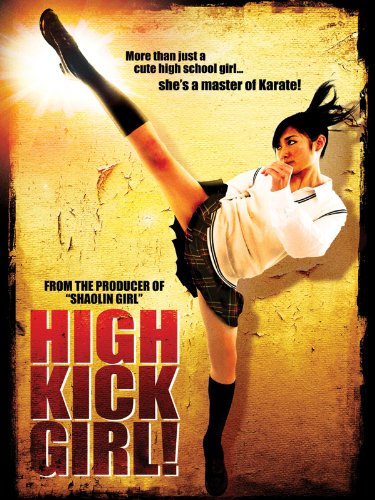 High-kick Girl, High-kick Girl