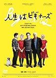 �����ϥӥ��ʡ��� [DVD]