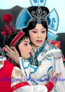 Cheng Ying Rescues the orphan