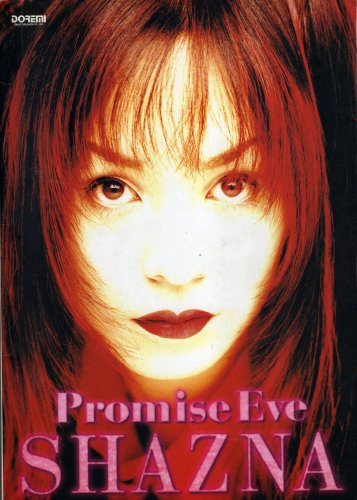 バンドスコア SHAZNA/PROMISE EVE (Band score)