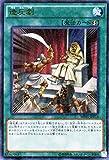 遊戯王 造反劇(ミレニアムウルトラレア) ミレニアムパック(MP01) シングルカード MP01-JP016-UR