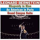 ガーシュウィン:ラプソディ・イン・ブルー、パリのアメリカ人/他