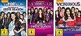 Seasons 1-3 (10 DVDs)