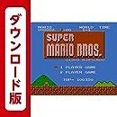 【3DSダウンロード版】スーパーマリオブラザーズ <ファミリーコンピュータ> [オンラインコード]