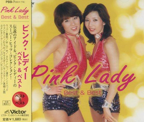 ピンク・レディー ベスト PBB-07