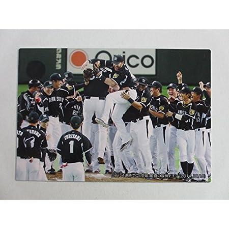 2015カルビープロ野球カード第1弾【C-4 CS優勝/阪神】チェックリスト