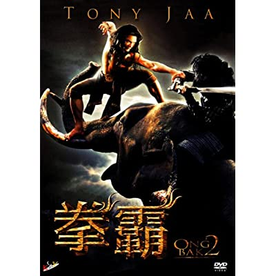 Ong Bak 2 with Tony Jaa