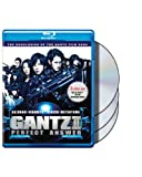 Gantz II: Perfect Answer [Blu-ray]