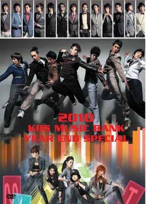 2010 KBS Music Bank Year End Special (2DVD Set)