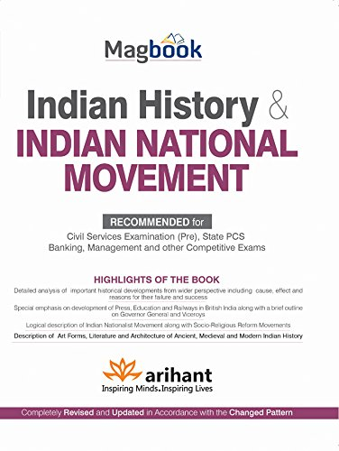 Magbook Indian History & Indian National Movement (Old Edition)
