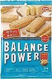 ハマダコンフェクト バランスパワー 北海道バター味 6袋12本入り×5個