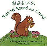 Squirrel Round and Round: A Bilingual Book of Seasons