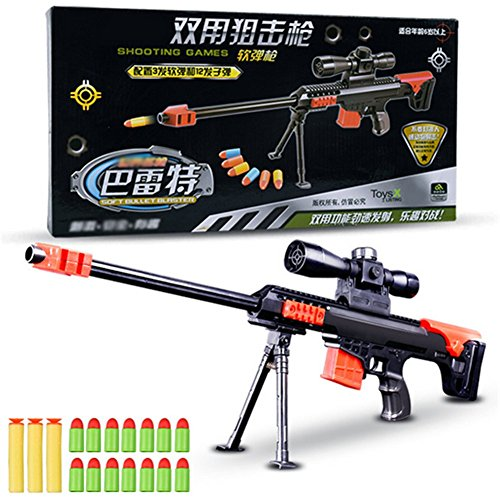 Z-CGiftHome Action Figures Statues Soft Shots Weapons Toys for Kids (Toy Assault Rifle With Bullets compare prices)