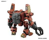 HG 1/144 モビルワーカーMW-01 01式後期型(マッシュ機) (機動戦士ガンダム THE ORIGIN)